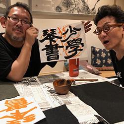 20190614-shuji1.jpg