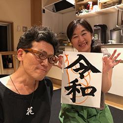 20190614-shuji2.jpg